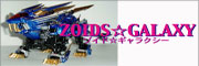 Zoids Galaxy Zoids Galaxy has gallaries of regular models and customs alike, including an excellent Command Wolf LC repaint.